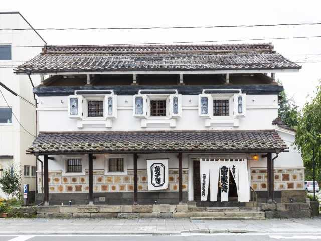 会津葵 本店