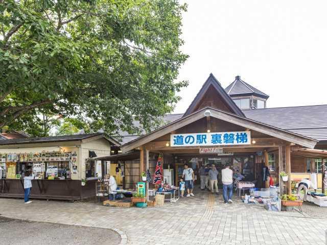 道の駅 裏磐梯