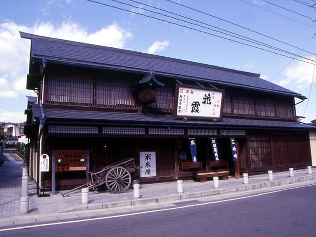 智恵子の生家・智恵子記念館