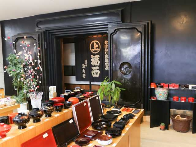 福西漆器店