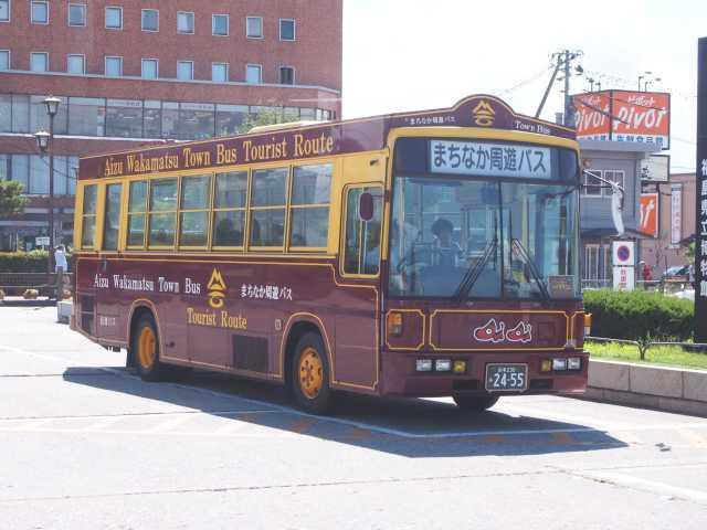 まちなか周遊バス「ハイカラさん」「あかべぇ」