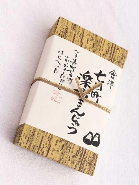 菓子司 熊野屋 七日町店