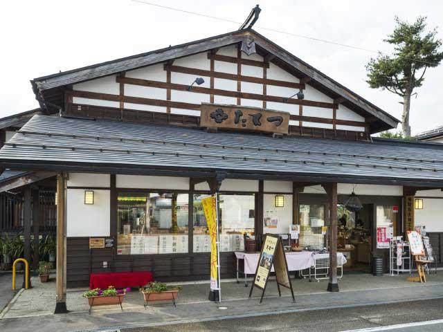 外町史料館「たてつ」