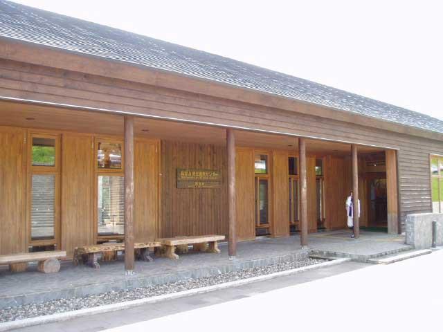 森吉山野生鳥獣センター