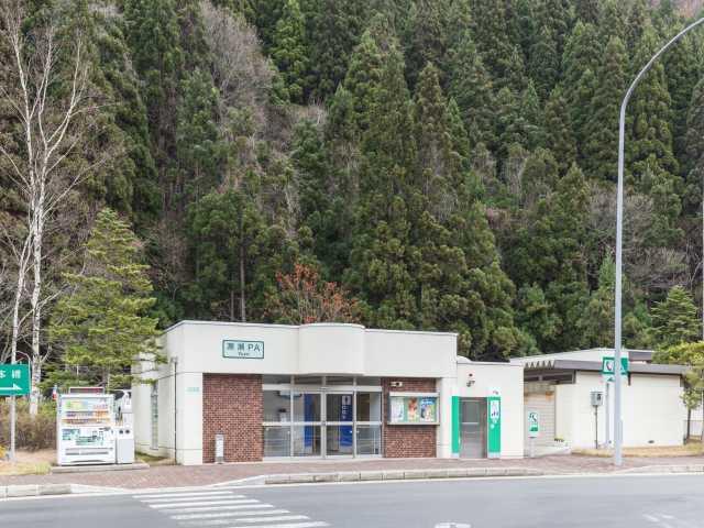 湯瀬パーキングエリア(上り)