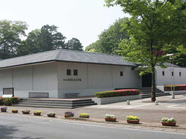 田山花袋記念文学館