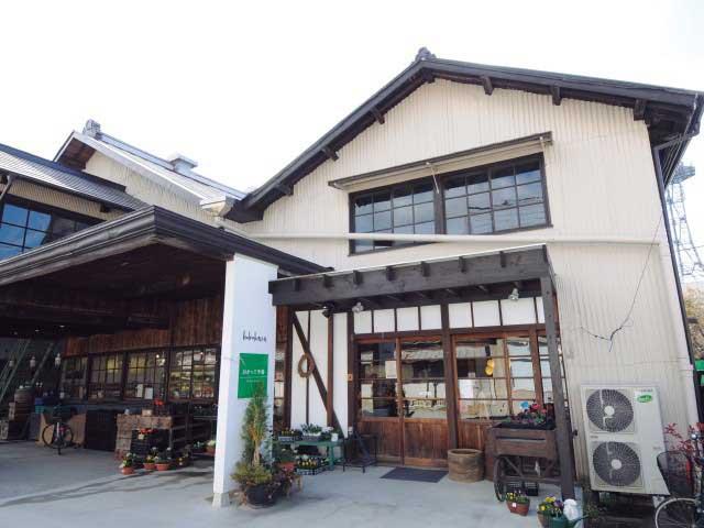富岡倉庫・おかって市場