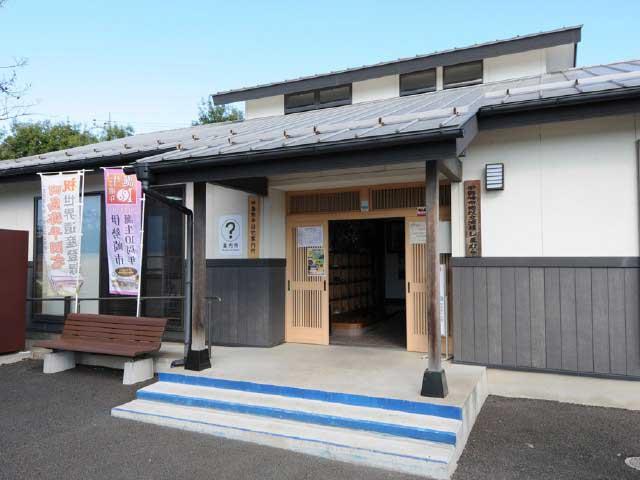 田島弥平旧宅案内所