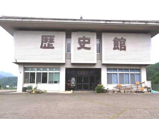 下仁田町歴史館