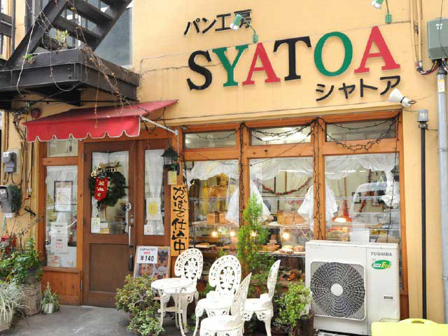 パン工房SYATOA
