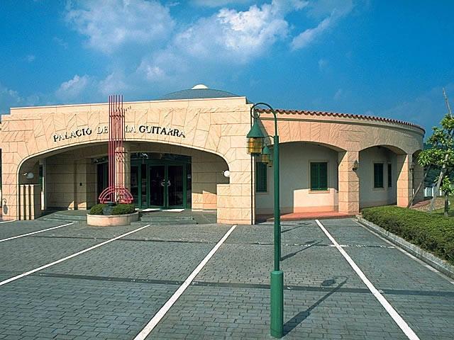 ギター文化館