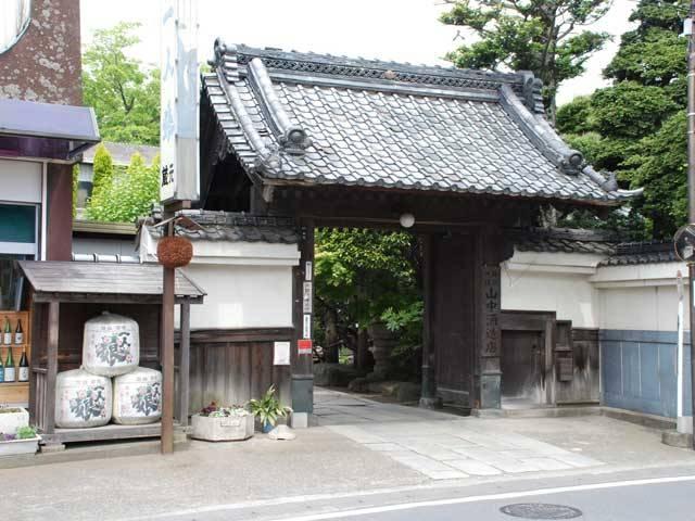 山中酒造店