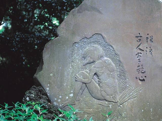 小川芋銭記念館 雲魚亭