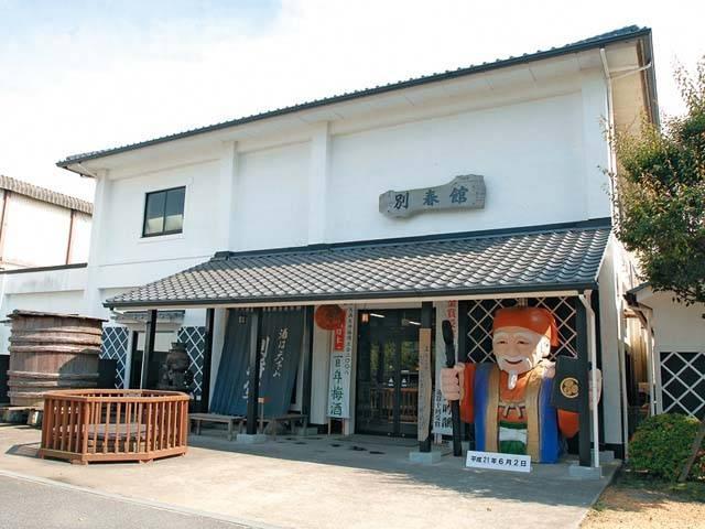 梅酒と酒の資料館 別春館