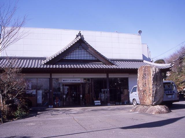 岩瀬城総合娯楽センター