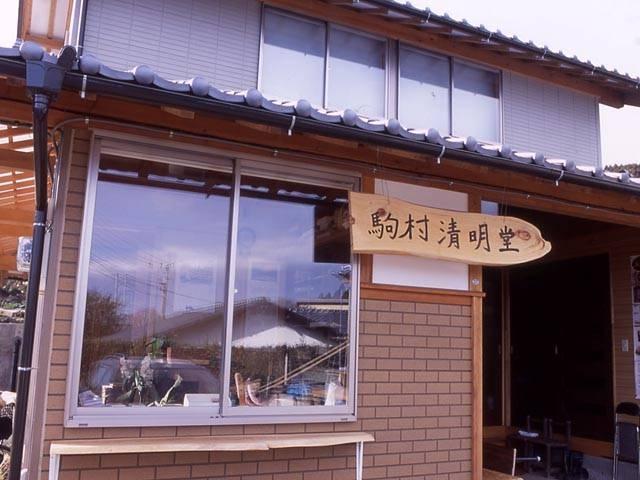 水車杉線香 駒村清明堂