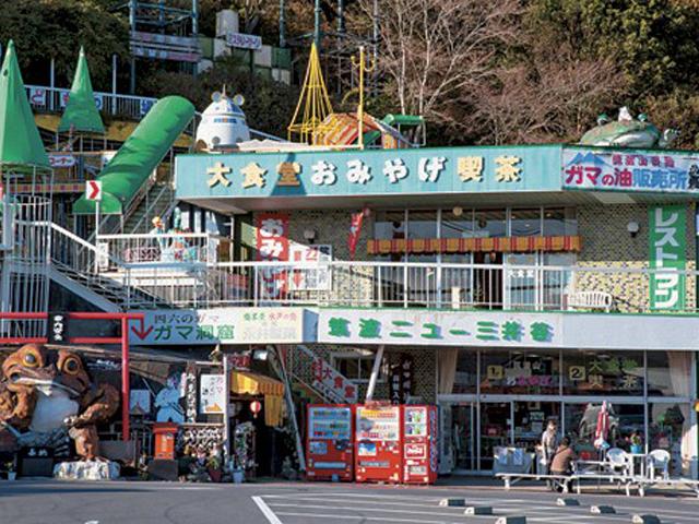 筑波ニュー三井谷