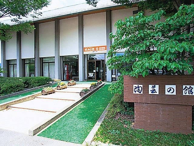 波佐見町観光交流センター「陶芸の館」