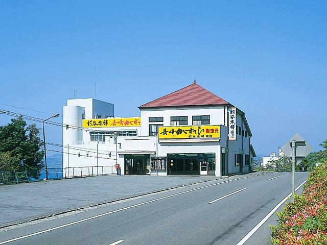 杉谷本舗 橘店