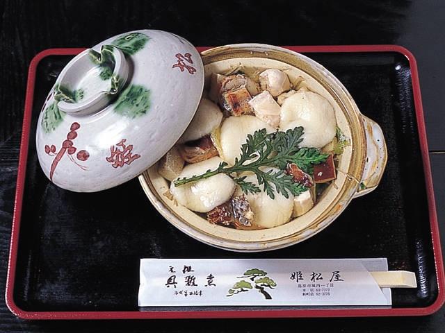 元祖 具雑煮 姫松屋本店