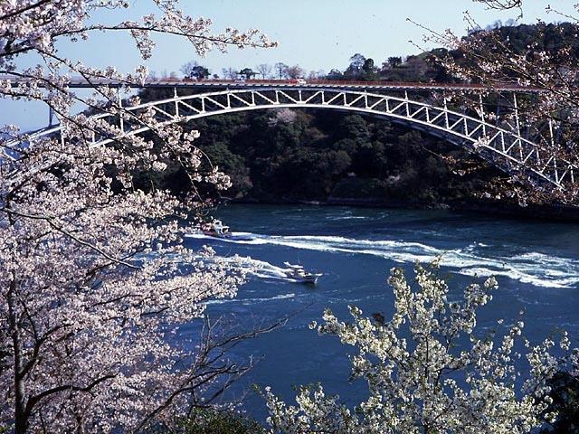 西海橋春のうず潮まつり
