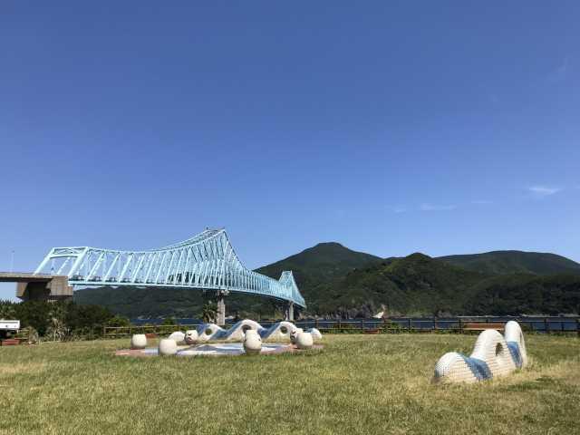 生月大橋公園