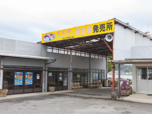 口之津観光船(イルカウォッチング)