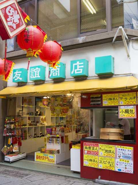 長崎友誼商店