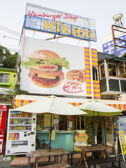 ハンバーガーショップ ヒカリ 本店
