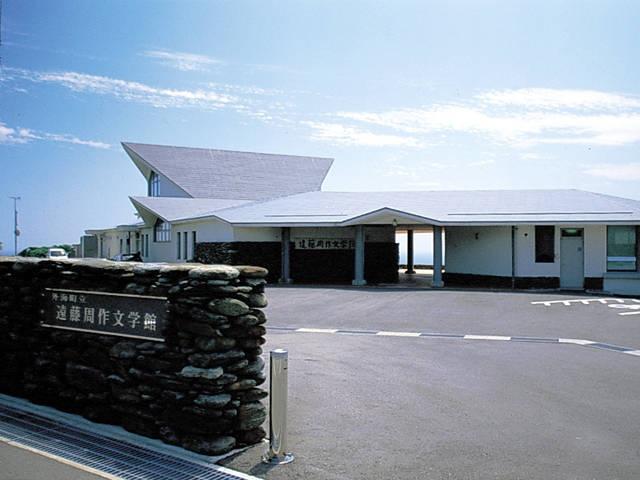 長崎市遠藤周作文学館
