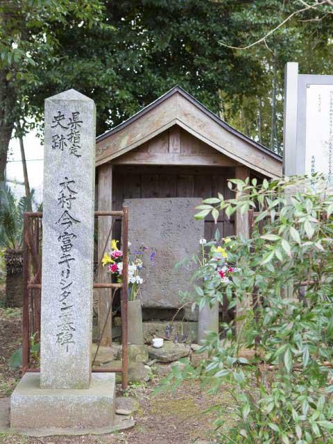 今富のキリシタン墓碑