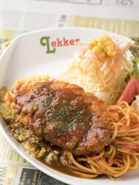 カフェレストラン Lekker