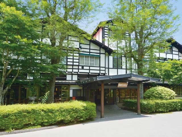軽井沢万平ホテル