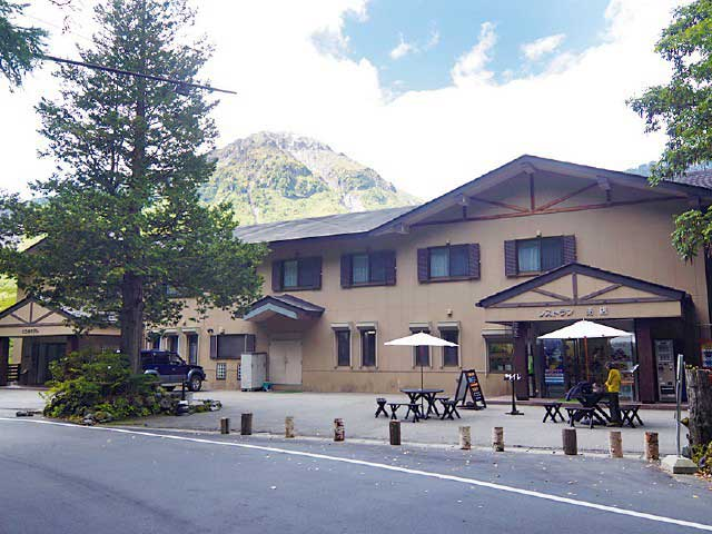 大正池ホテル