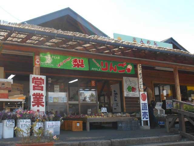 恋人の丘サラダマーケット