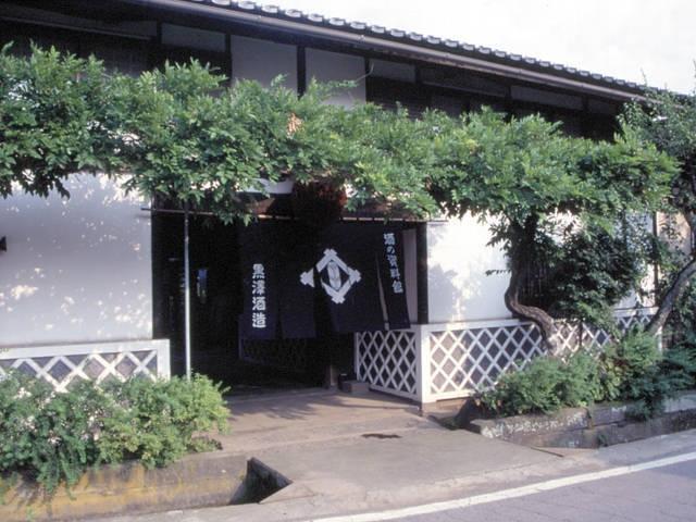 黒澤酒造酒の資料館