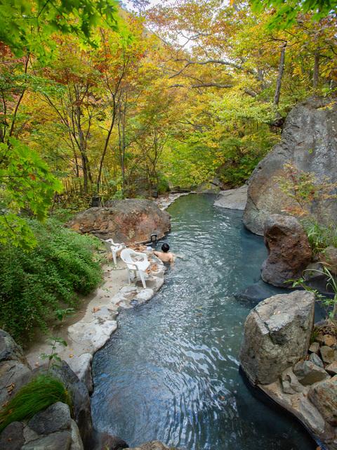 松川渓谷温泉 滝の湯(日帰り入浴)