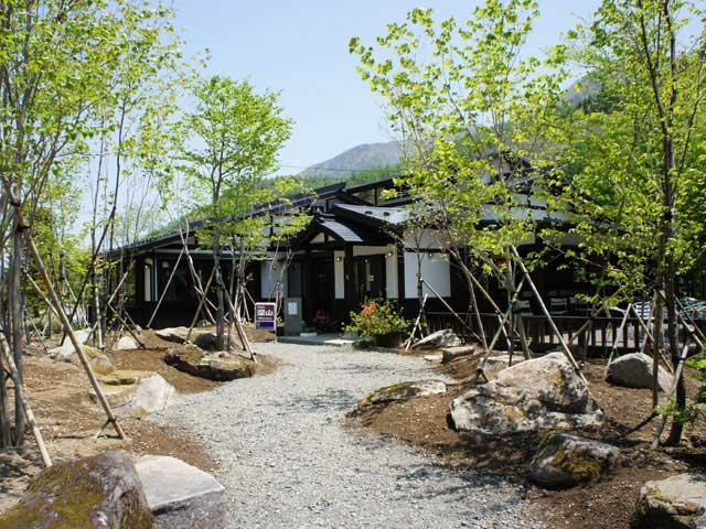 Cafe深山
