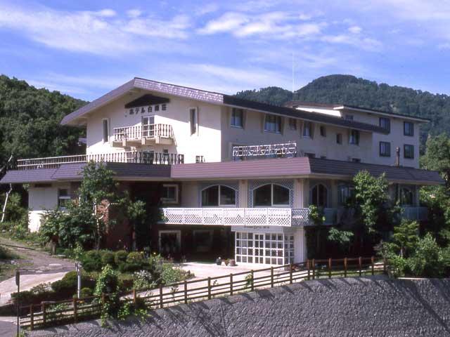 ホテル白樺荘・志賀高原(日帰り入浴)