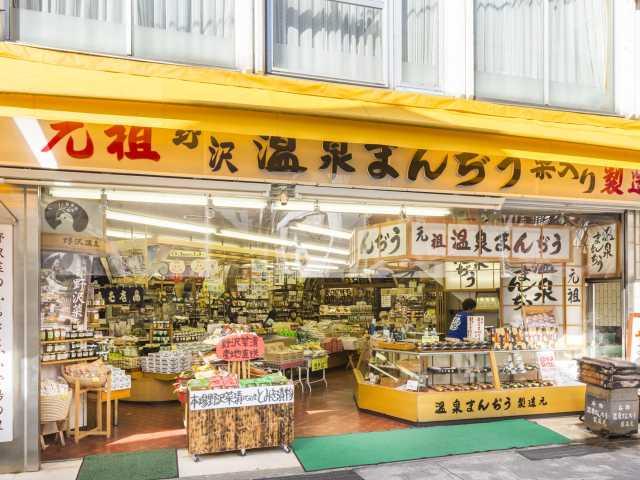 フキヤ商店