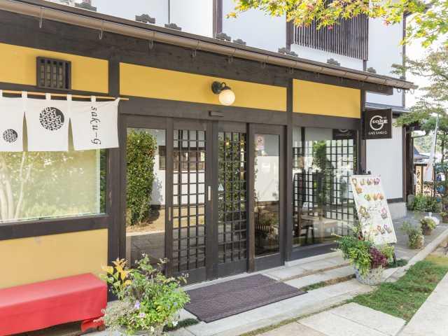 Cafe saku-G