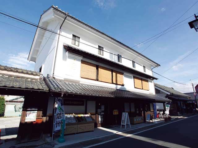 須坂市蔵のまち観光交流センター