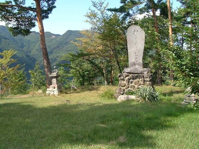 砥石・米山城跡
