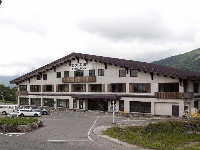 志賀高原山の駅