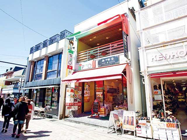 プリモ旧軽井沢店