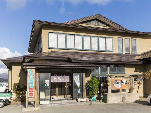 和歌山(十三湖本店)