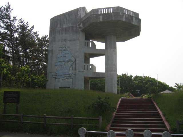 高山小公園