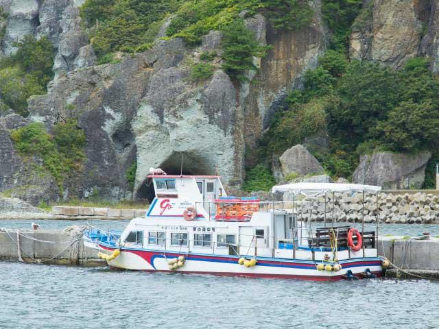 定期観光船 夢の海中号