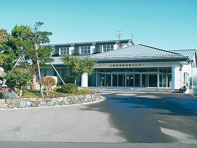 おおま温泉海峡保養センター(日帰り入浴)