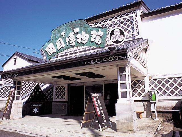 下田開国博物館(黒船来航の記念館)